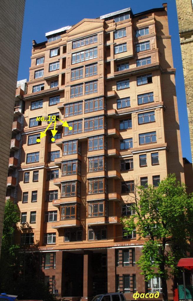 Продам квартиру — 3 х комнатную