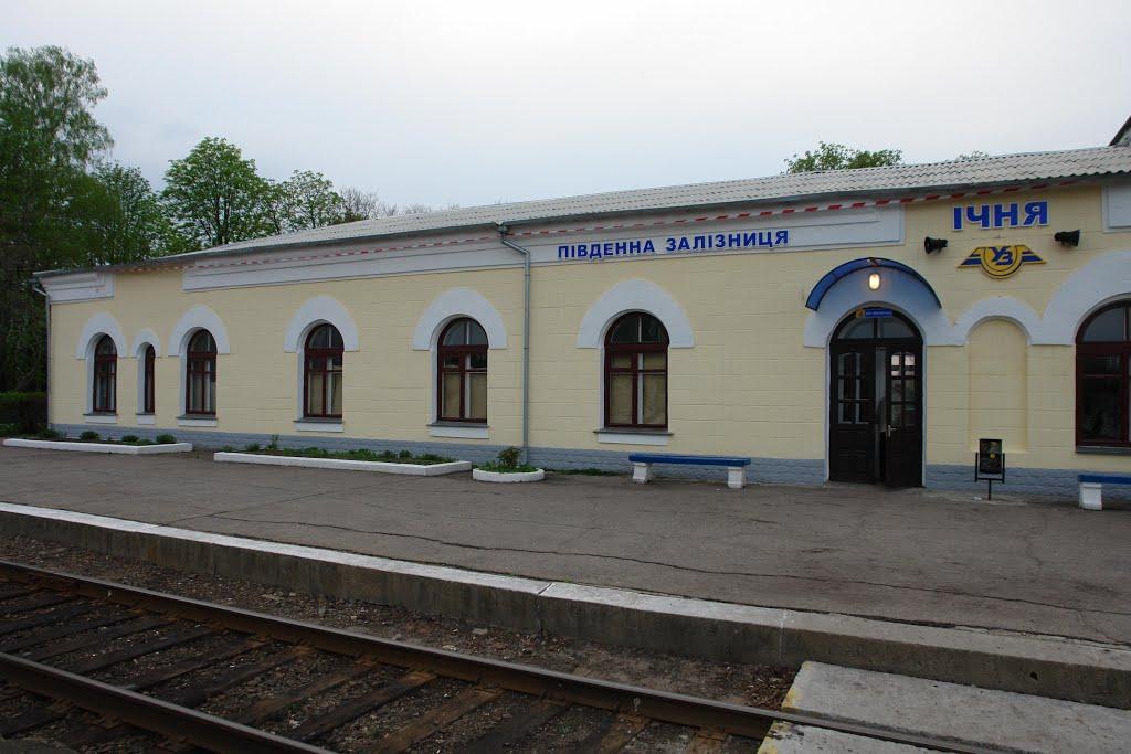 Продам отдельно стоящее здание Черниговская область, г.Ичня – 990 кв.м.,